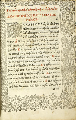 Cover of Psaltīrion