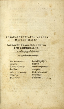 Cover of Tragodiai epta