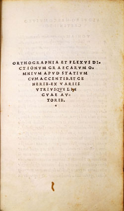 Cover of Silvarum libri quinque